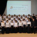 香港日本人合唱団新春コンサート開催
