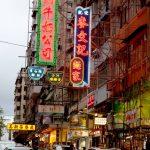香港名物のネオン看板に撤去命令