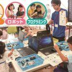 年長、小1向けのプログラミング教室開校 Ⅴ-Zemi(明光義塾 香港教室)