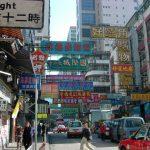 都市生活ランキング香港71位キープ