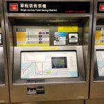 MTR6月より値上げオクトパスは優待