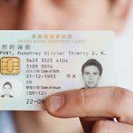 非法労働者34人を一斉摘発  多くがIDカードの偽造か