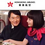 香港エア・マニラ線が6月1日に直行便就航