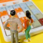 デートに誘える男性は月収2.5万HKDから?  香港人のお金と恋愛事情は