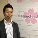 ホコチューNo.40「株式会社 ファーストドア」 代表取締役 佐藤 大介さん