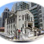 香港ブラリ街歩き「香港古街歴史発見一日散歩」