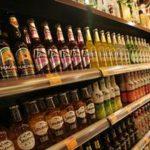 18歳未満への酒類販売禁止 条例の修正、11月30日から