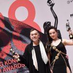 香港フィルム・アワード発表 「無雙」が最多7部門で受賞