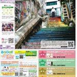 092号 香港ジャピオン(2019/04/15)