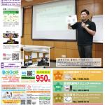 098号 香港ジャピオン(2019/05/29)
