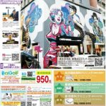 097号 香港ジャピオン(2019/05/20)