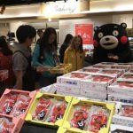 ♪イベント情報♪ 九州・山口県産の農林水産物販売促進フェア開催予定!!