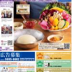 106号 香港ジャピオン(2019/07/22)