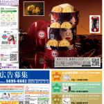 110号 香港ジャピオン(2019.08.19)