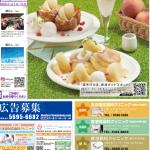 108号 香港ジャピオン(2019/08/05)