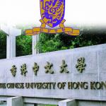 香港8大学の大学統一試験 今年の「勝ち組」は中文大学