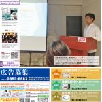 113号 香港ジャピオン(2019/09/09)