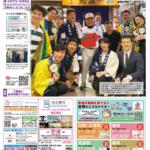 132号香港ジャピオン(2020.02.03)