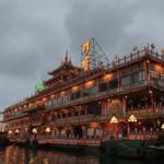 ジャンボ水上レストラン 営業停止の予兆は1月から